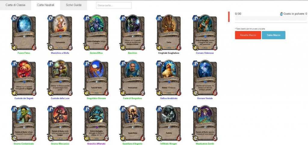 guide hs