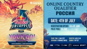 red bull untapped qualifier russia