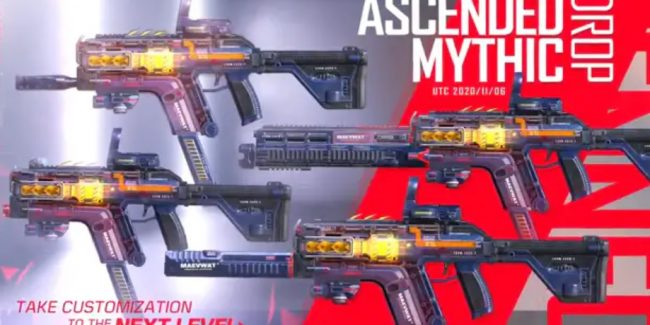 cod mobile mythic
