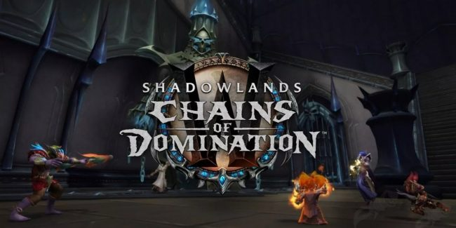 chains of domination